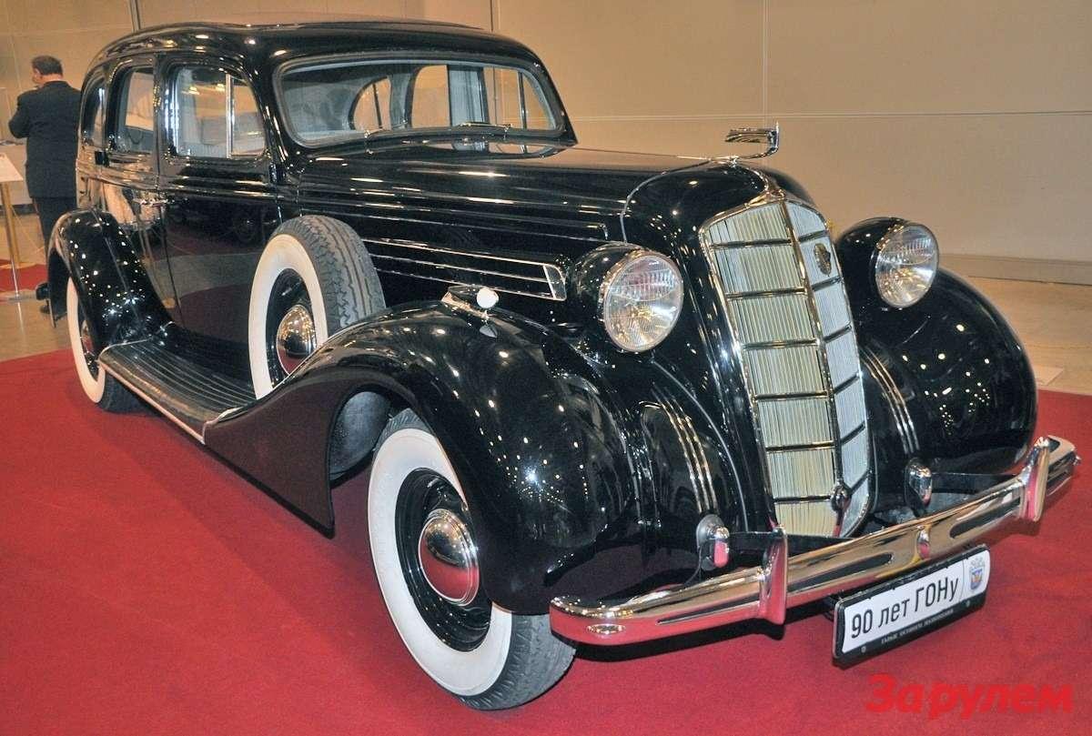 ЗИС-101(1936-1939 г.в.)