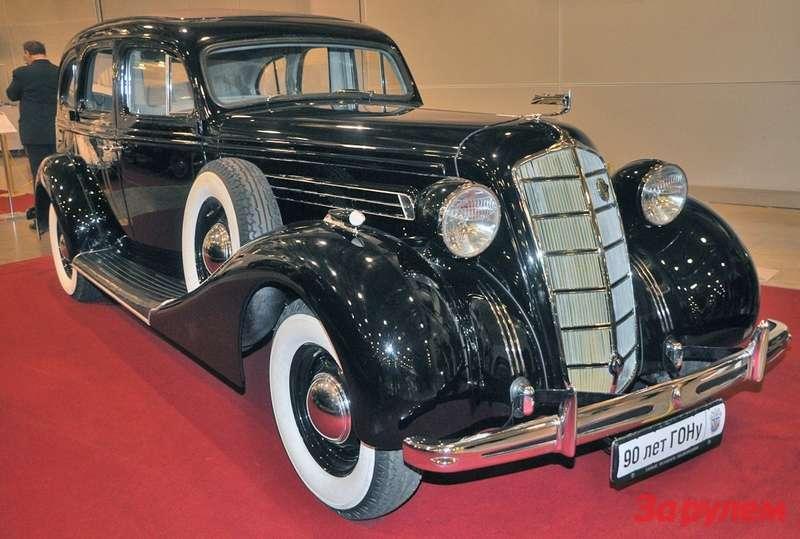 ЗИС-101 (1936-1939 г.в.)