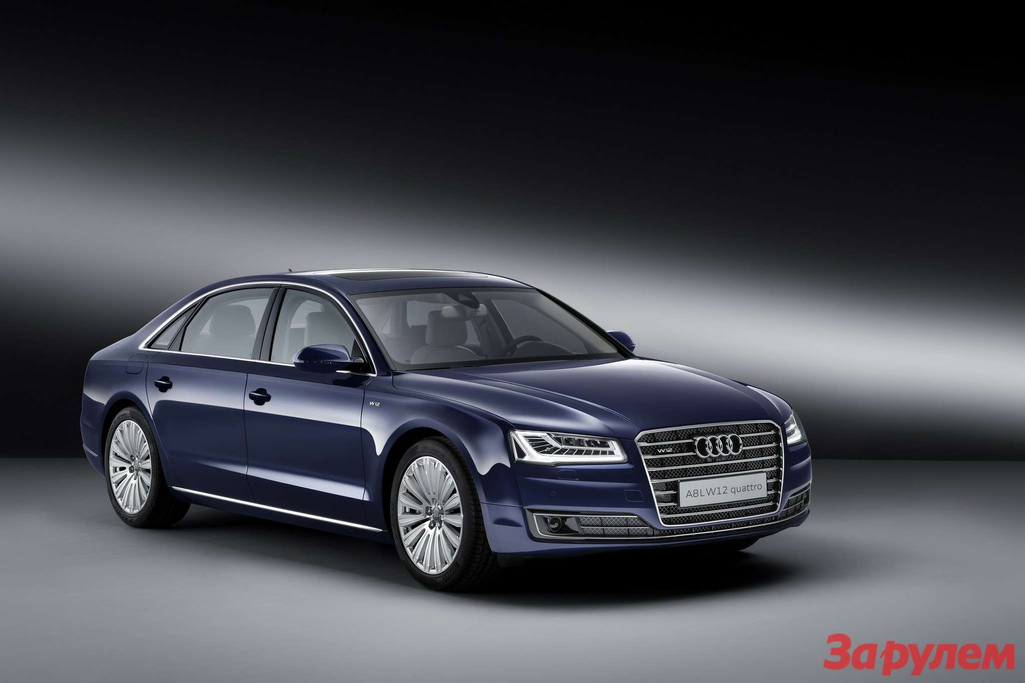 Audi A8L W12 exclusive