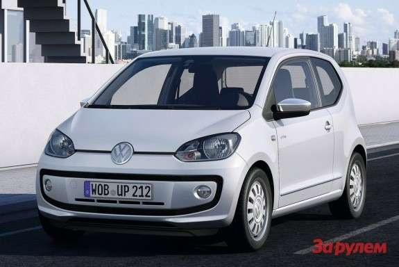 Volkswagen up! side-front view