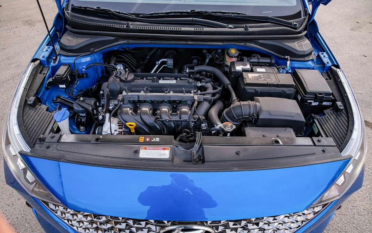 Hyundai Solaris 2020: расходы насодержание иремонт— фото 1124860