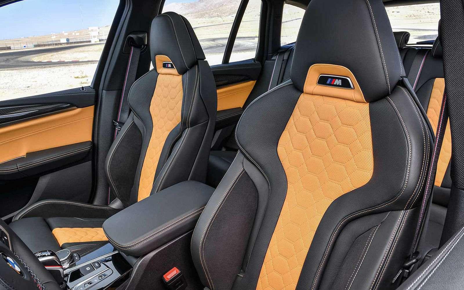 BMWрассекретила самые крутые версии кроссоверов X3и X4— фото 948705