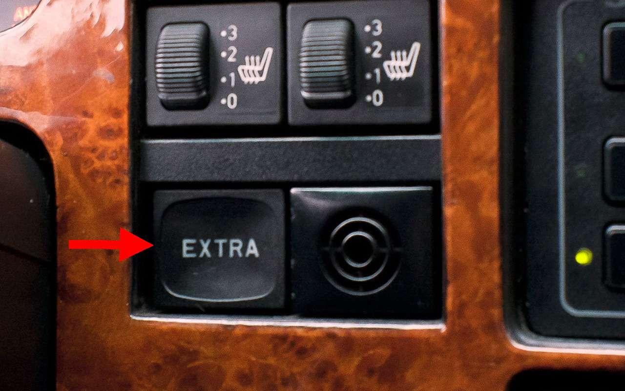 14непонятных кнопок вавтомобиле. Вызнаете, зачем они?— фото 1089115