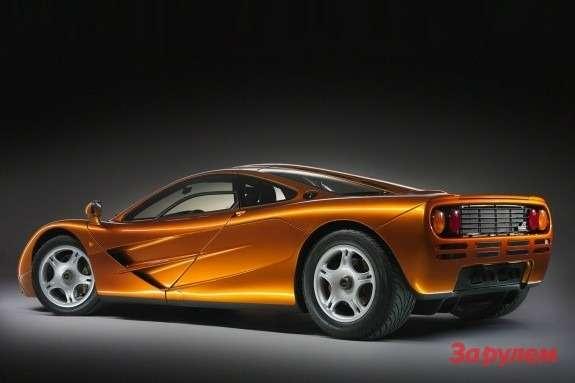 McLaren F1side-rear view