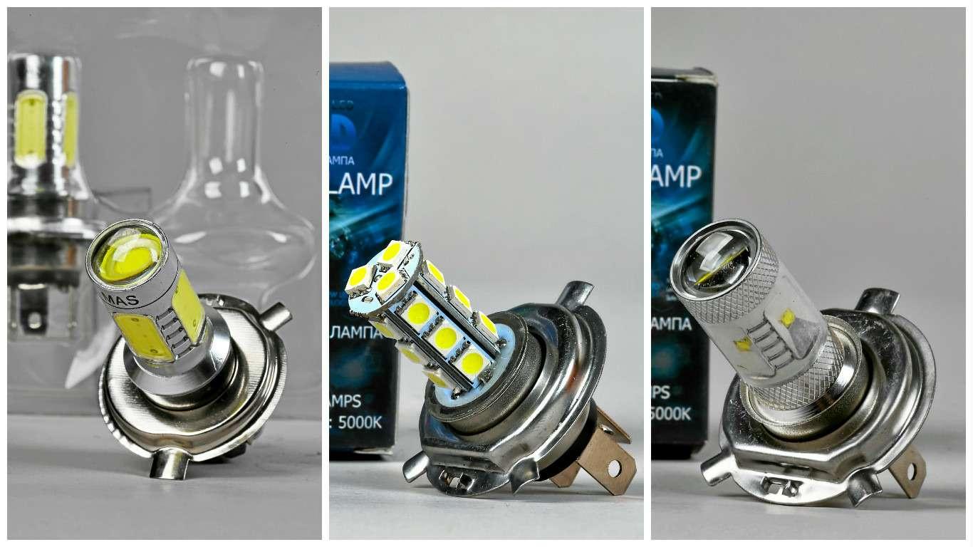 Мученье— свет: нестандартные лампы H4в штатной фаре— фото 568989