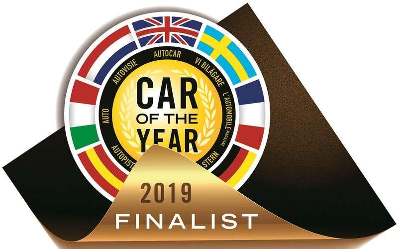 Названы финалисты конкурса «Автомобиль года вЕвропе 2019». Выбираем победителя вместе