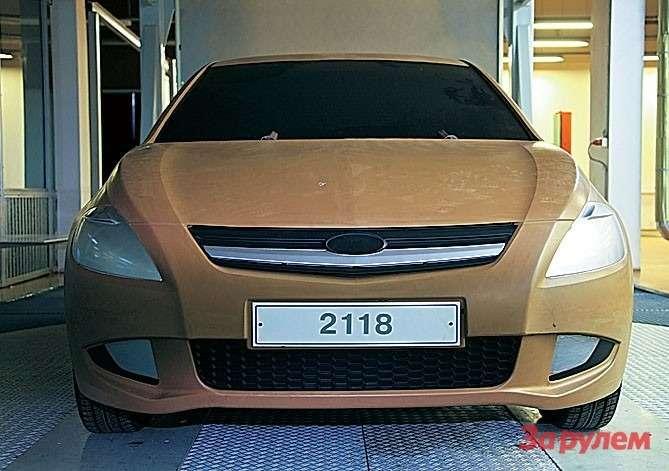 ВАЗ-2118— еще один вариант «Проекта С».