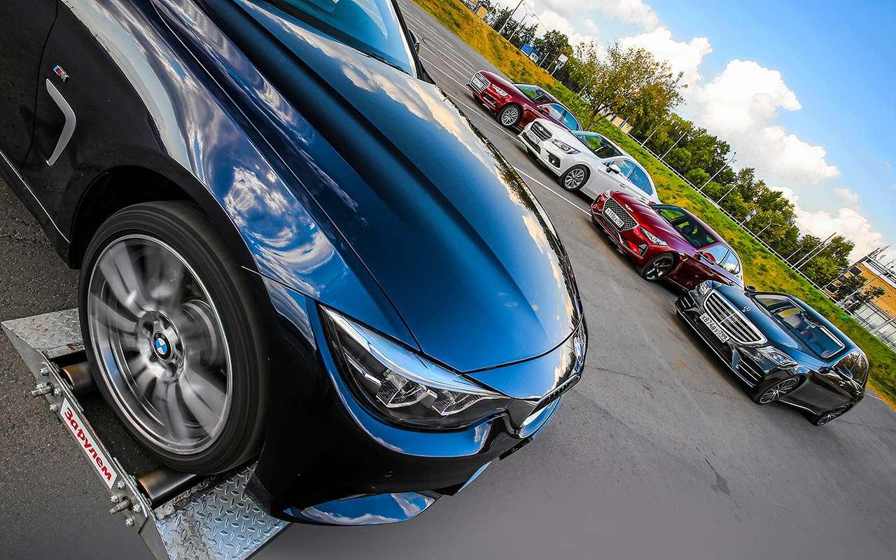 Субару, Мерседес, BMW, Audi...— чей полный привод круче— фото 933391
