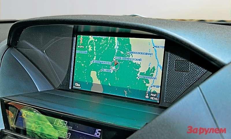 Навигационная система довольно хорошо ориентируется надорогах юга России. На8‑дюймовый экран выводится изображение скамеры заднего вида.
