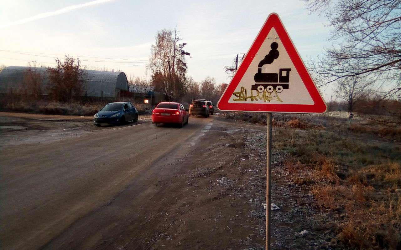 РЖДотрежет отцивилизации поселок вПодмосковье, закрыв ж/д переезд. Говорят, его несуществует!— фото 1009074