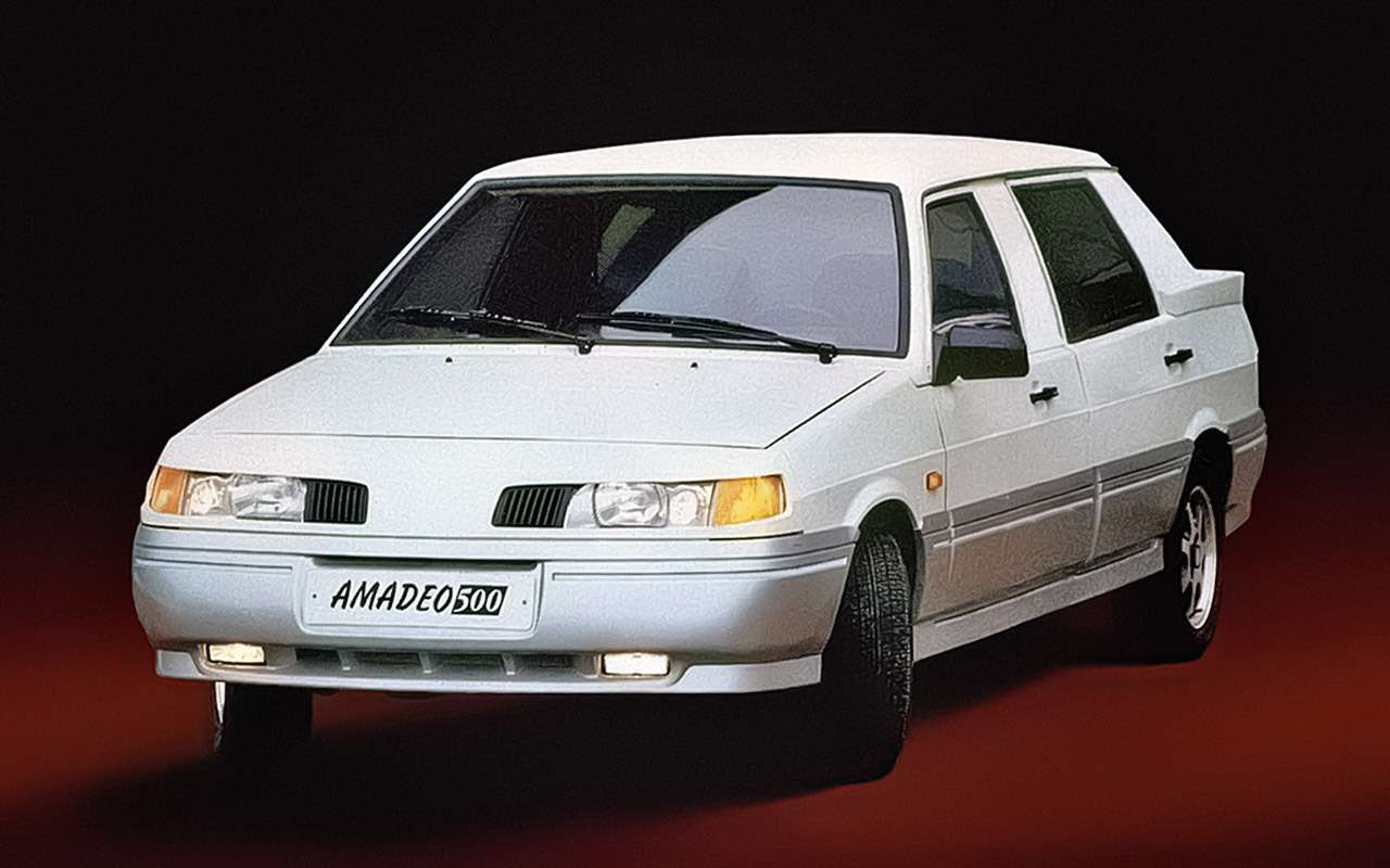 Амадео 500