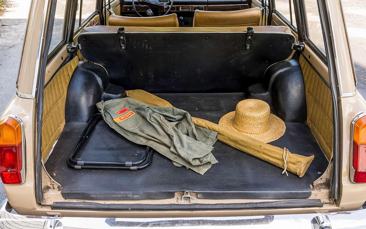ВАЗ‑2102 Жигули: тест-драйв той самой «Двойки»— фото 934515