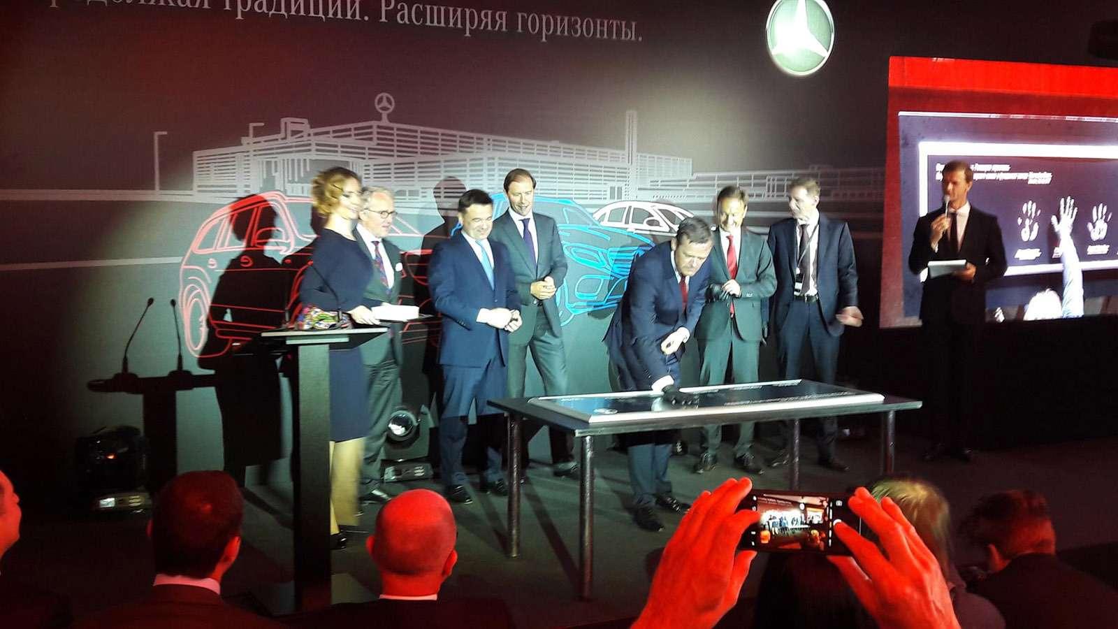 Завод Mercedes-Benz вРоссии— началось строительство!— фото 766452