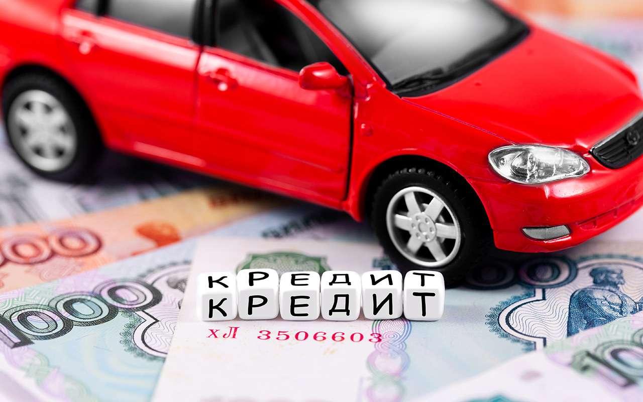 В прошлом году в кредит продали рекордное количество машин