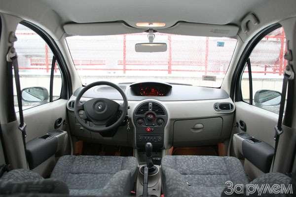 Renault Modus 1.2 Authentique. City mode— фото 62484