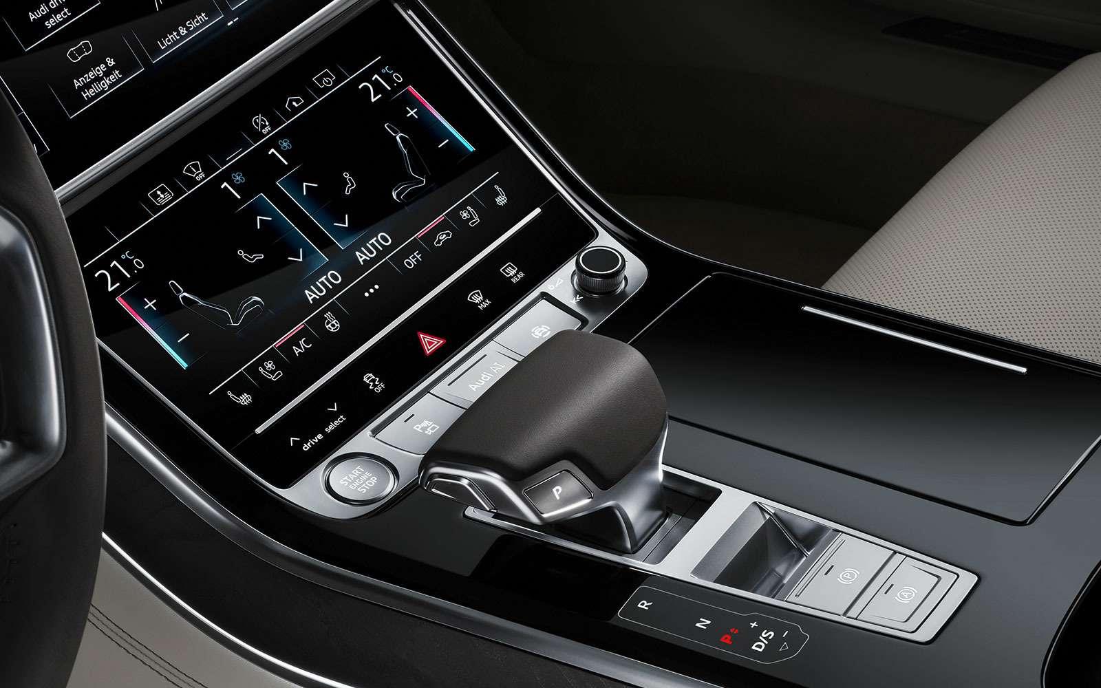 Audi A8четвертого поколения— новичок в«большой тройке»— фото 774433