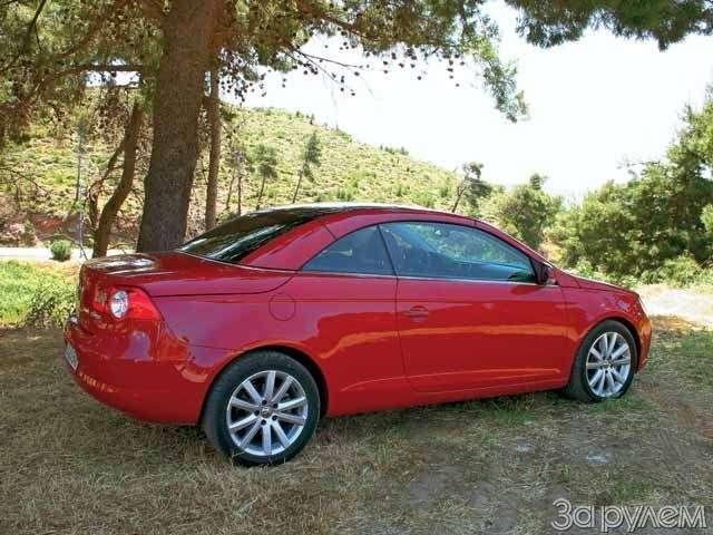 Volkswagen EOS: ОЛИМП ОТДЫХАЕТ!