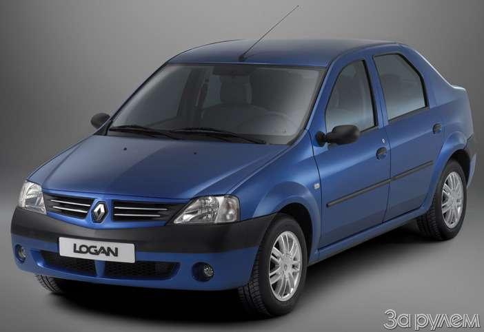 Renault Logan. Правильными дорожками— фото 56958