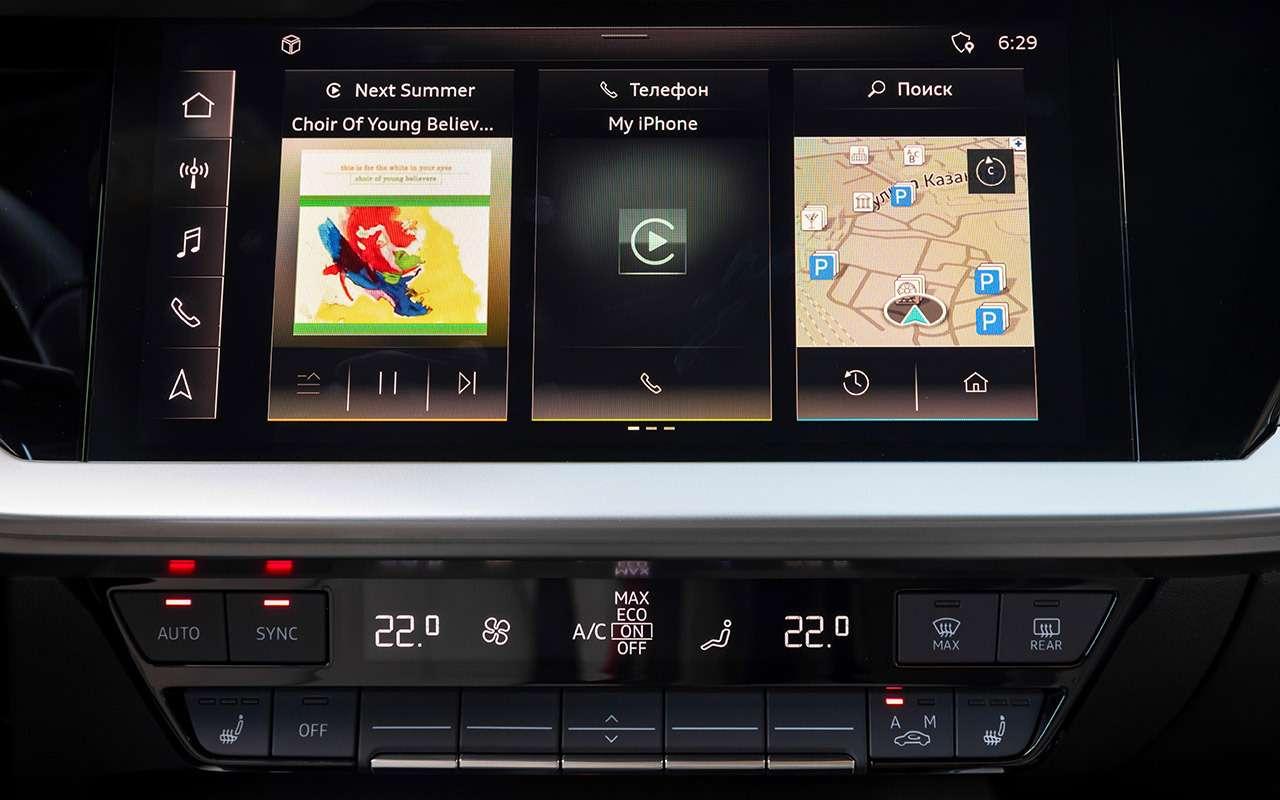 Новый Audi A3: вам седан или Sportback?— фото 1272063