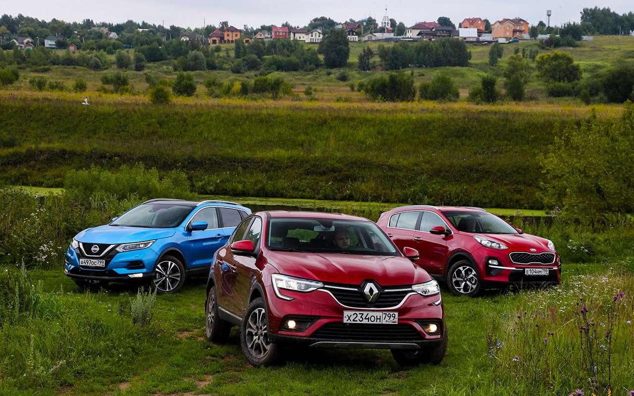 Renault Arkana, Nissan Qashqai, Kia Sportage: проверка бездорожьем иасфальтом— фото 1009953