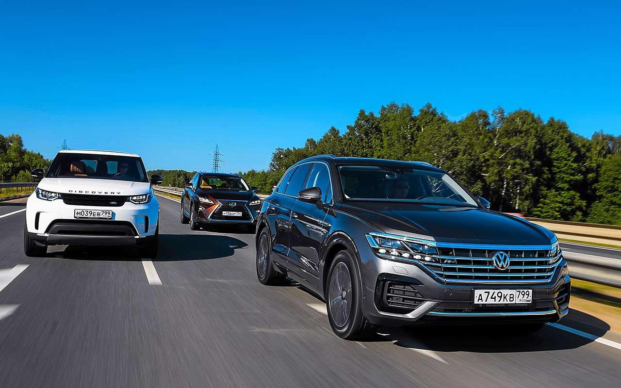 Новый VWTouareg, Land Rover Discovery иLexus RX350: большой тест-драйв— фото 899430