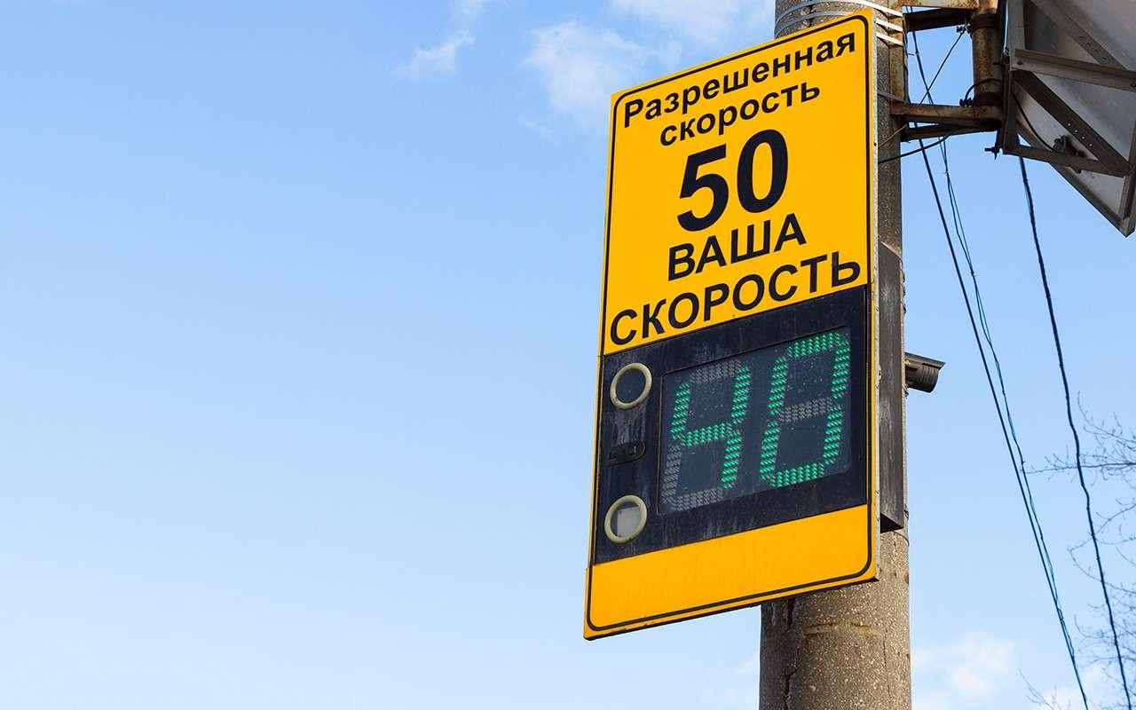 Безопаснее ездить— быстрее или медленнее?— фото 959544