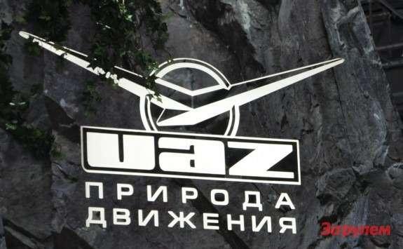uazlogo