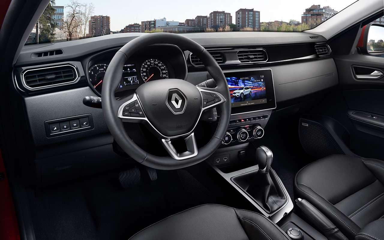 Renault Arkana: первый подробный тест серийной машины— фото 981113