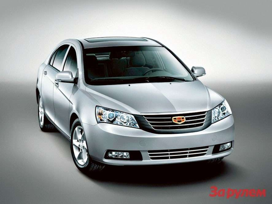 Geely-Emgrand-EC718-
