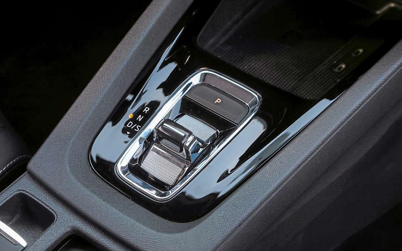 Новая Skoda Octavia представлена вРоссии— фото 1168012