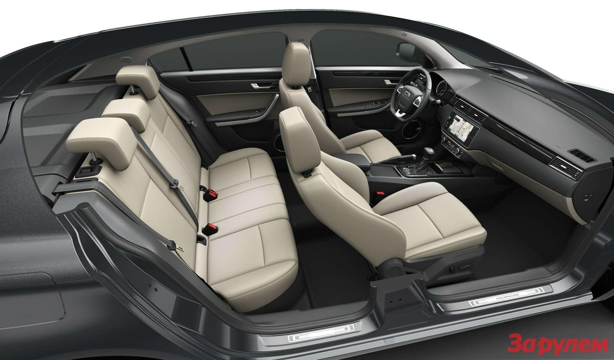 649727_Qoros 3Sedan— interior— side view cutaway