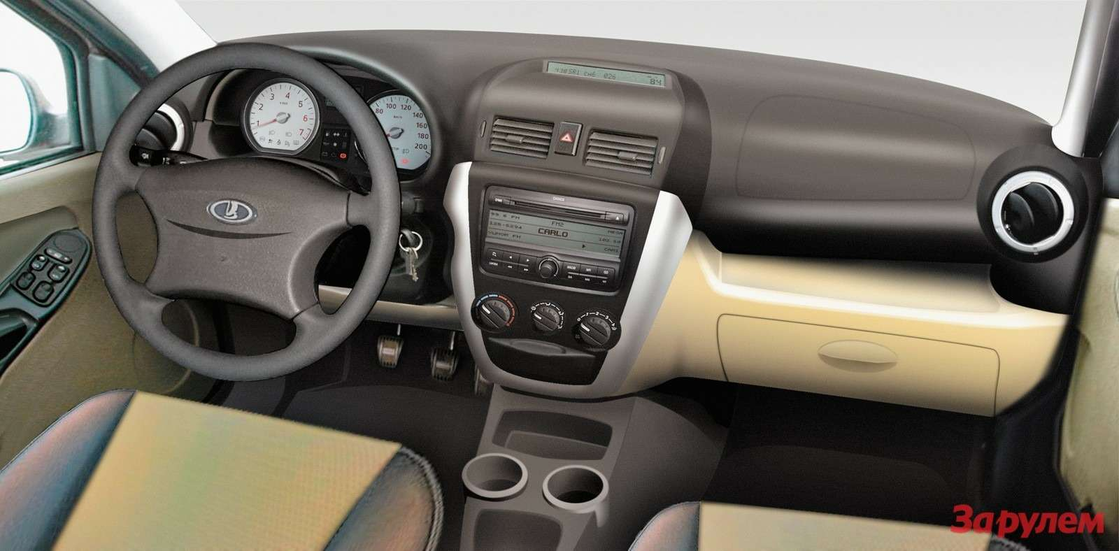 Рисунок передней панели Lada Granta