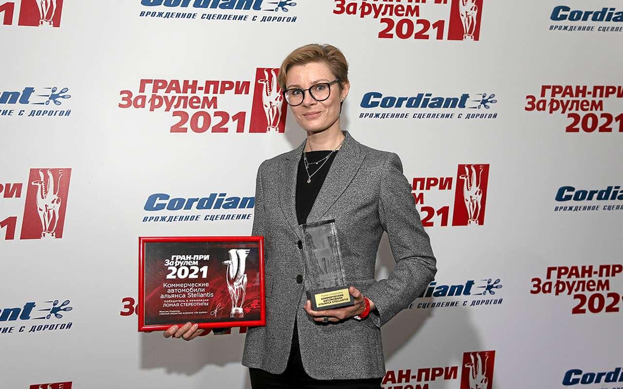 Встречайте 12лучших! Гран-при «Зарулем» 2021— фото 1241851