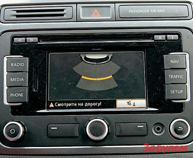 «Фольксваген-Тигуан» лучший по обзорности. А ведь камеры нет, только очень хороший парктроник с акустической и визуальной индикацией. И тем не менее большинство водителей признали «Тигуан» самым «прозрачным» на фоне остальных.
