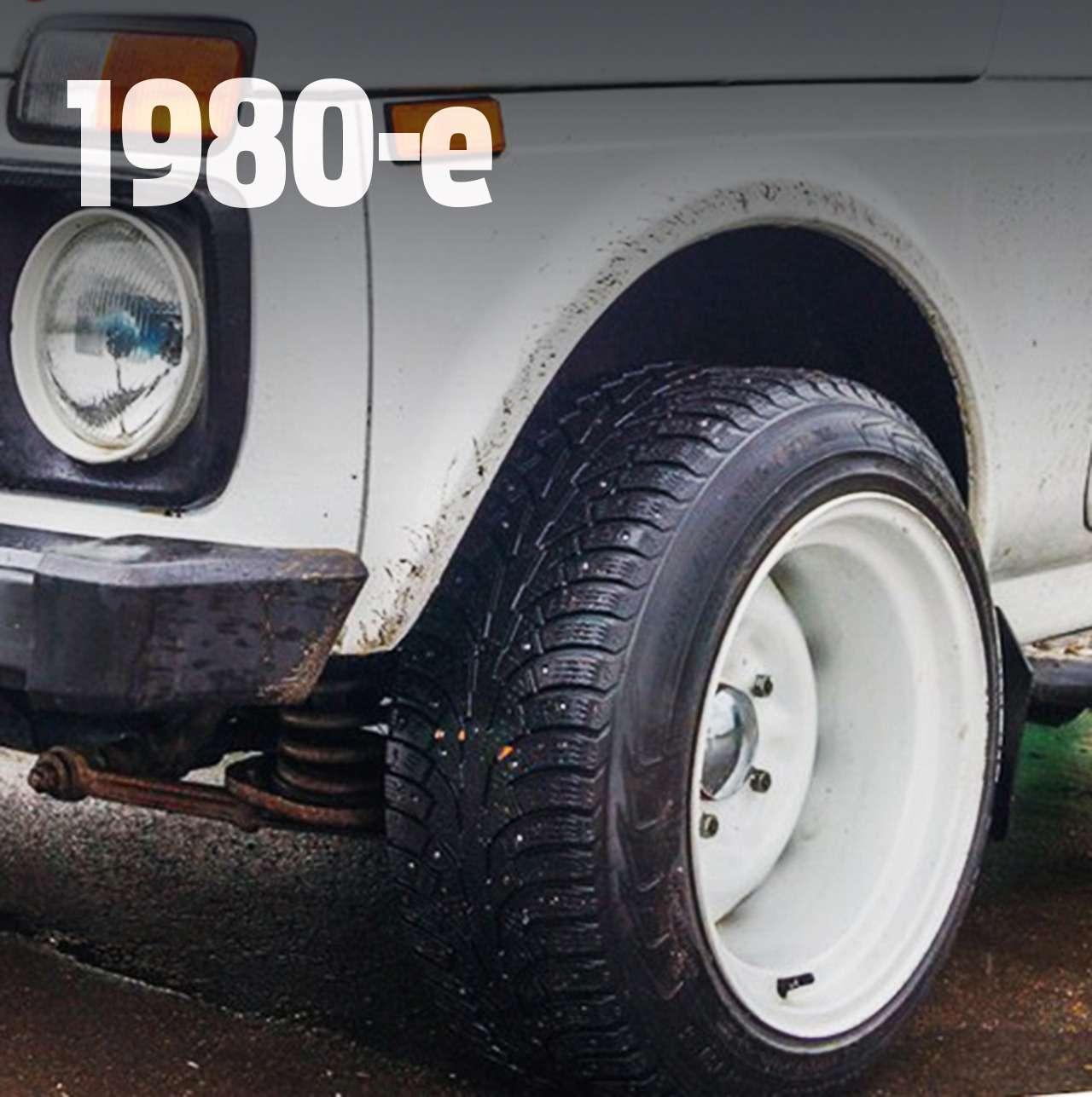 Тюнинг по-русски: отоплеток 60-х годов досиних писалок