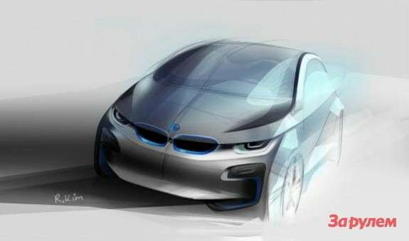 BMWi3sketch side-front view