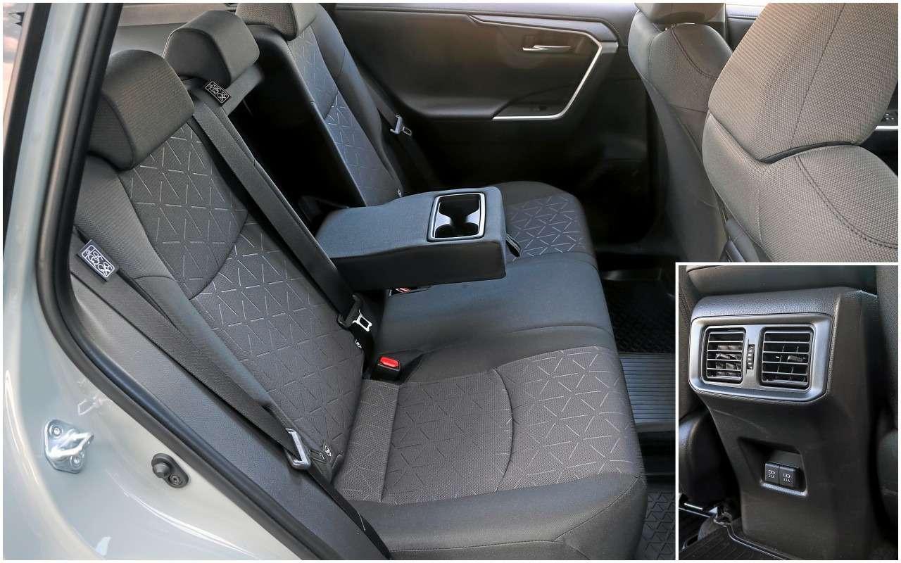 Toyota RAV4и Opel Grandland X— большой тест— фото 1202897