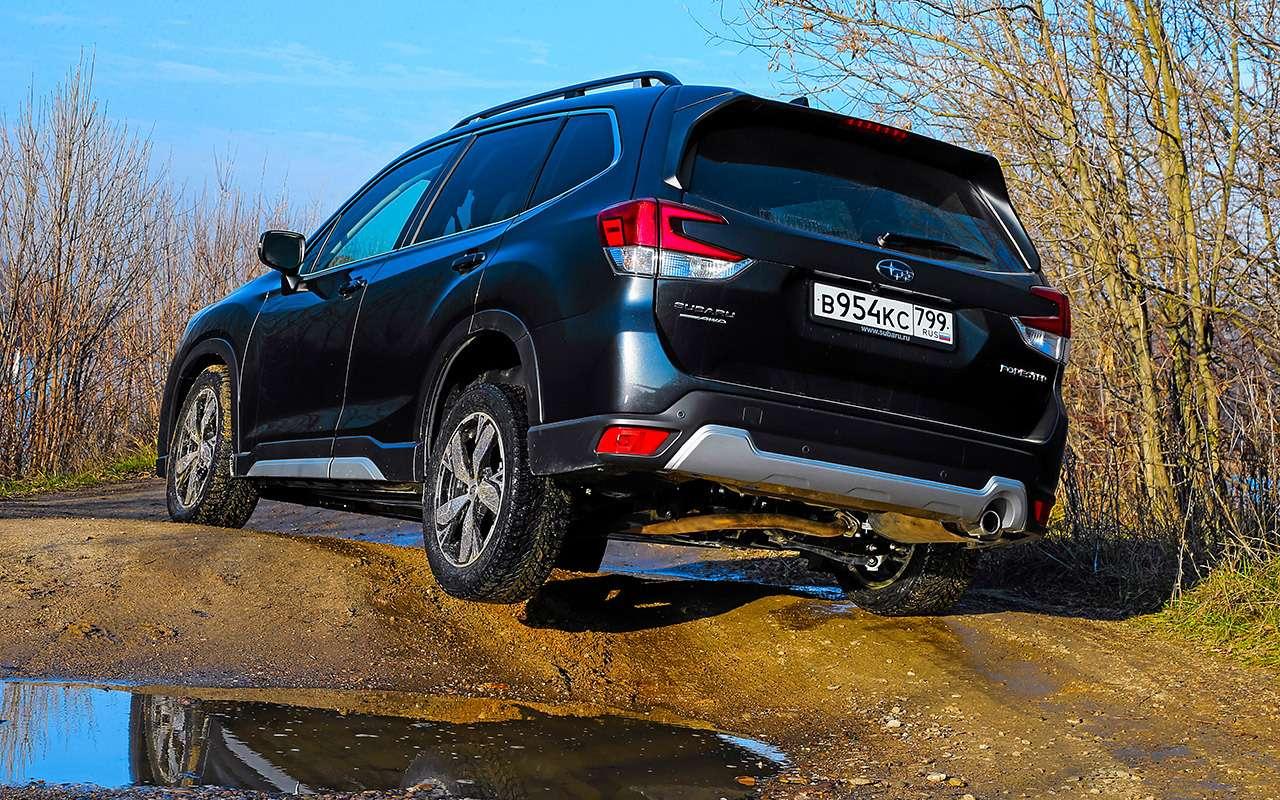 Новый Subaru Forester против конкурентов: большой тест кроссоверов— фото 935665