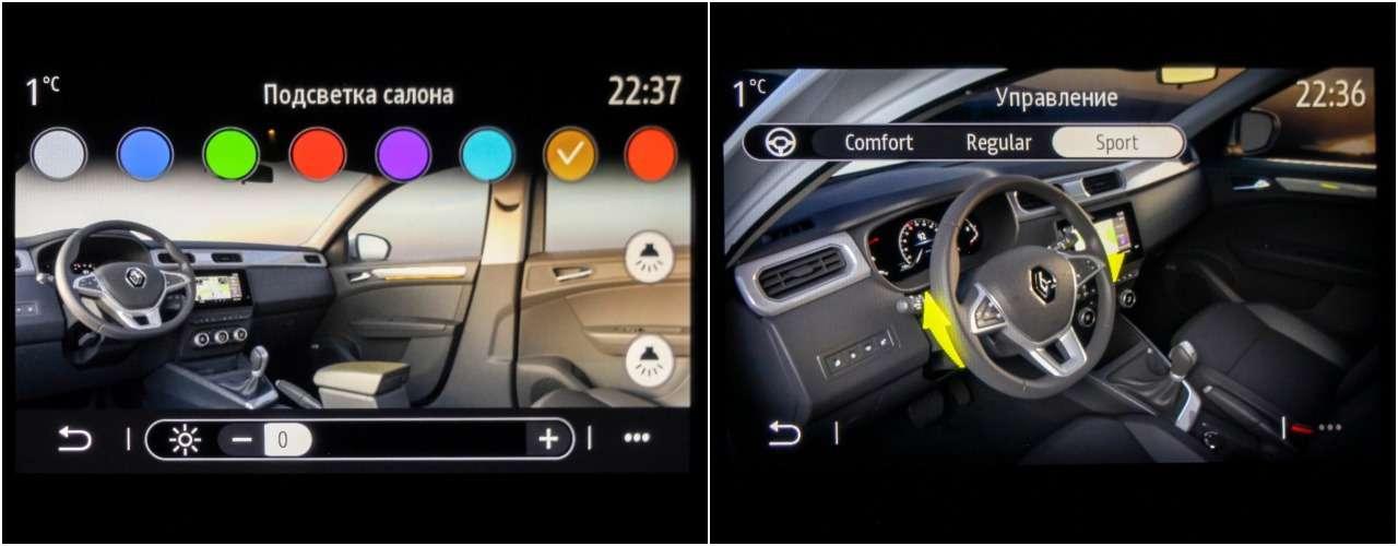 Честный тест-драйв Renault Arkana (в роли владельца) - фото 1264074