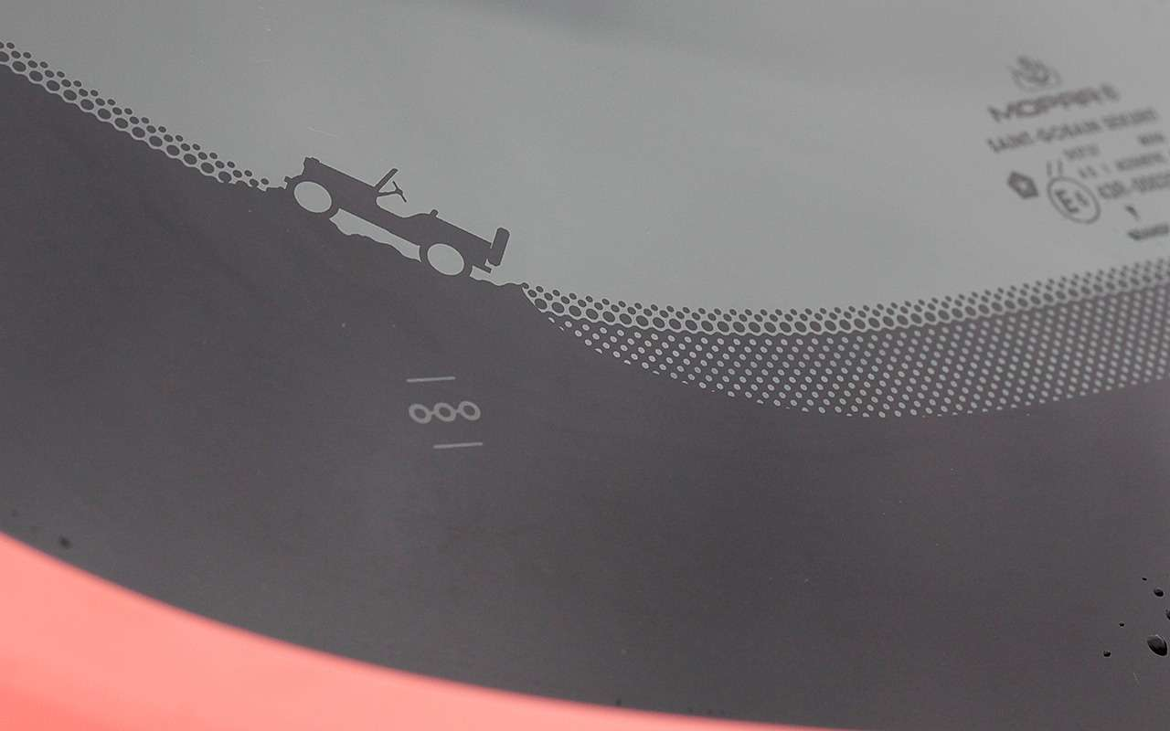 Jeep просит помощи упоклонников, чтобы создать «пасхалку» длябудущей модели— фото 1140452