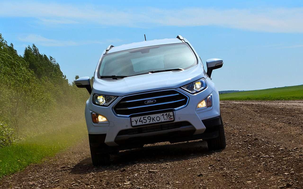 Обновленный Ford EcoSport: три цилиндра, автомат иполный привод— фото 880318