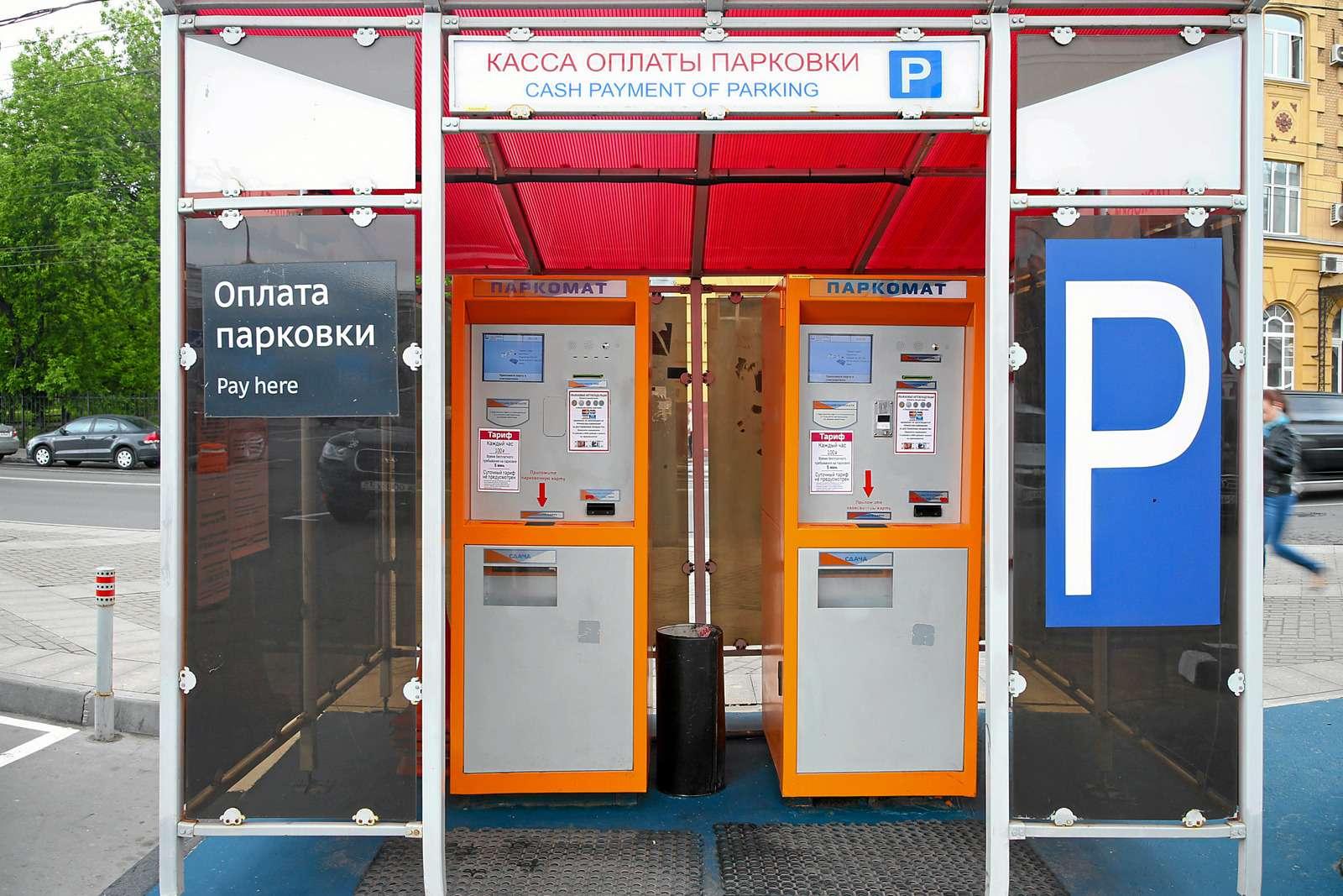Вокзал ожидания: изучаем ситуацию спривокзальными парковками— фото 605381