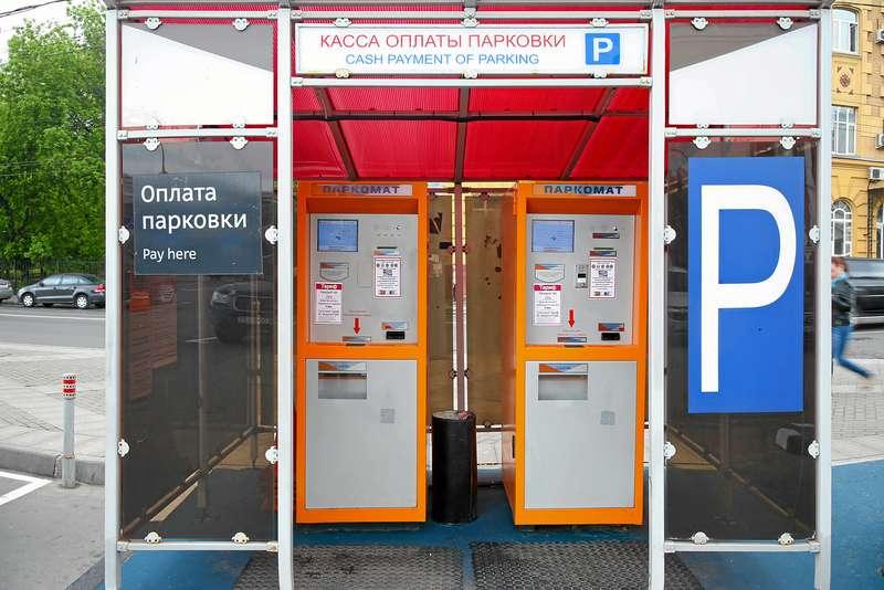 Казанском вокзале часа стоимость парковки на стоимость часы rado к one