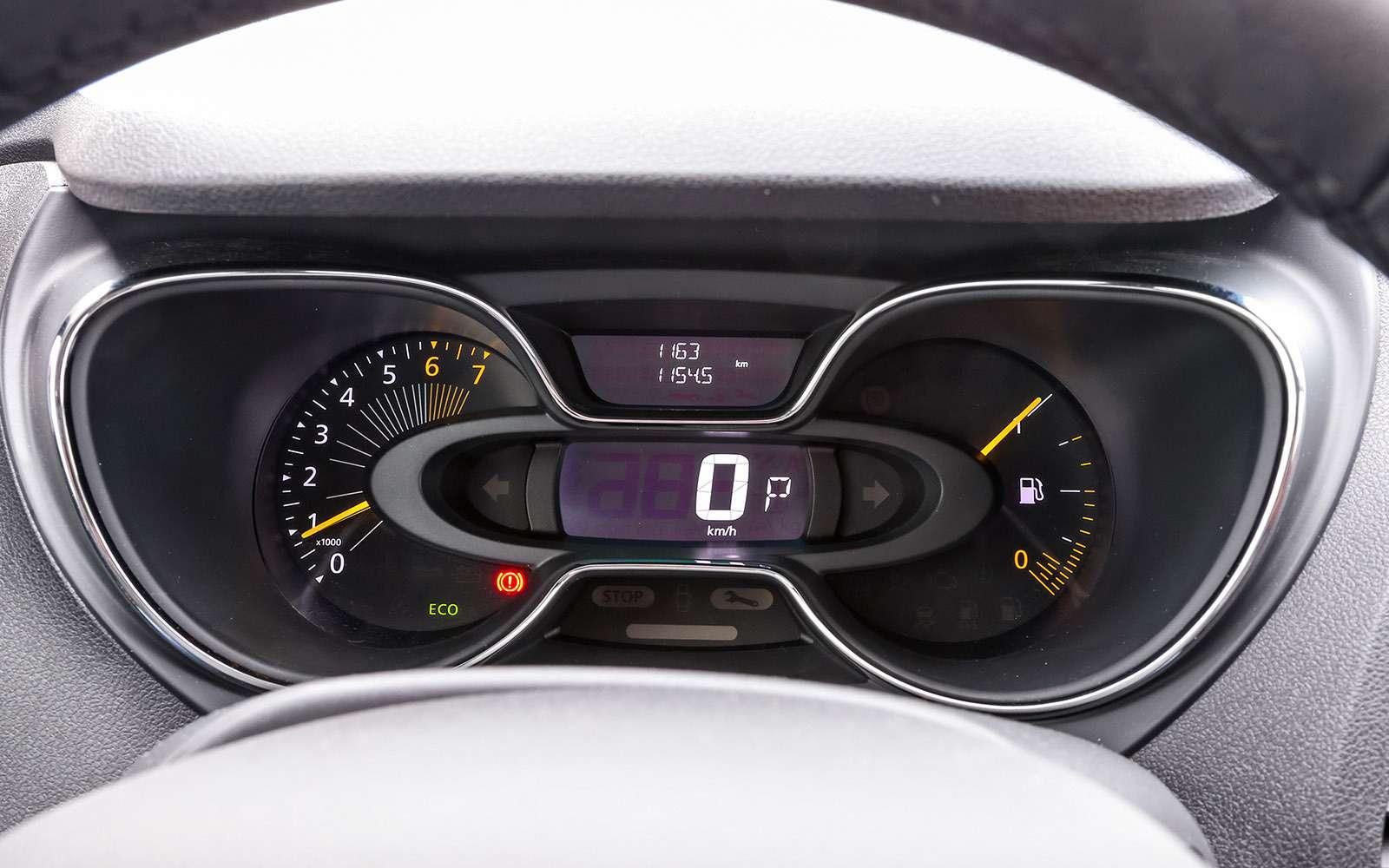 Hyundai Creta, Renault Kaptur, Kia Soul, Lada XRAY: разборка переднеприводных— фото 657342