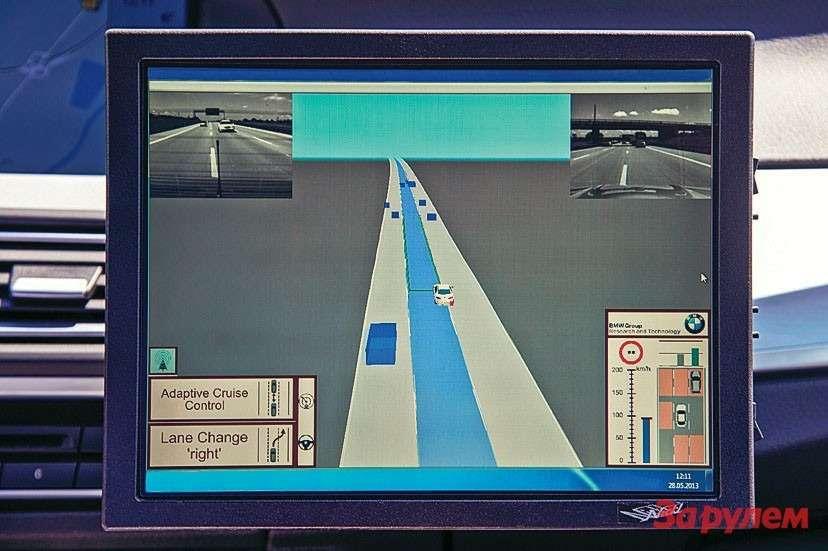 В салоне прототипа установлен монитор, накотором инженер отслеживает реакцию «мозгов» автомобиля наразличные дорожные ситуации.