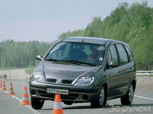 Тест Citroen Xsara Picasso, Mitsubishi Space Star, Mazda Premacy, Renault Scenic. Семейный квартет.— фото 20443