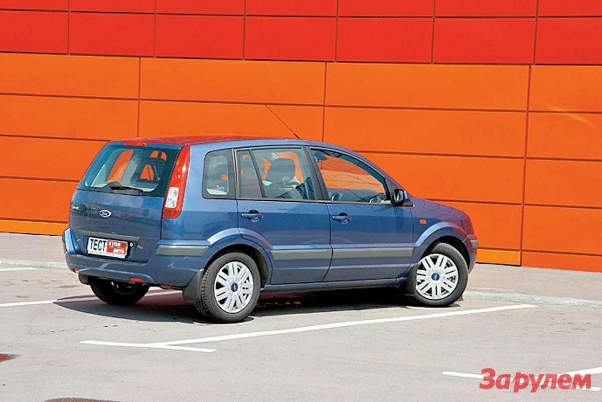 «Форд-Фьюжн», от491800 руб.