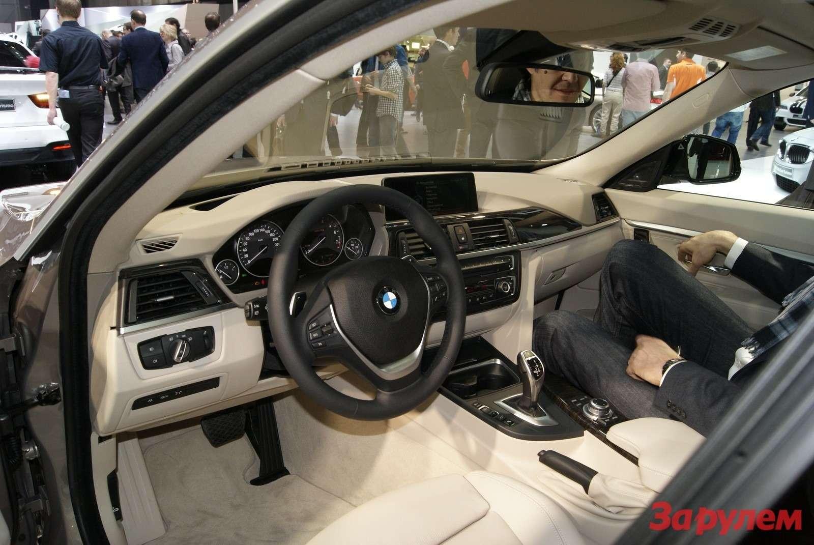 BMW_3_GT_5