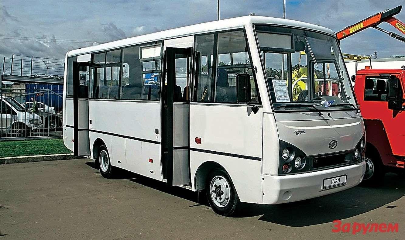 Автобусы I-VAN (наиндийском шасси «Тата») собирают назаводе вИльичевске.
