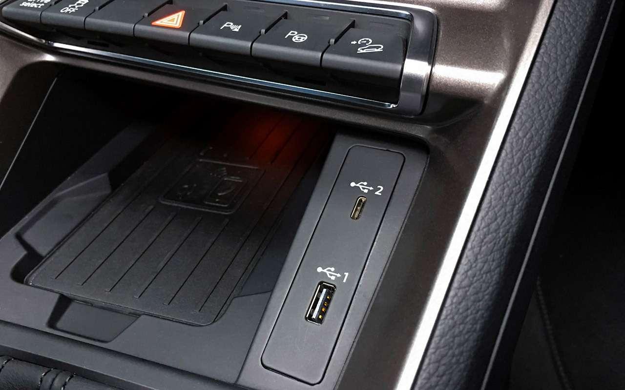 Новый Audi Q3для России— первый тест— фото 1030644